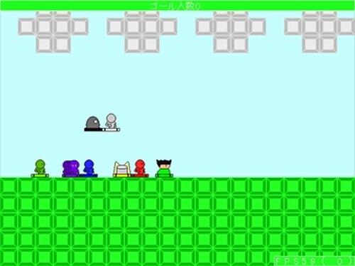 ハヤーユレース Game Screen Shot4