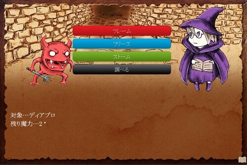 Dの探索 第Ⅱ章diablo Game Screen Shot1