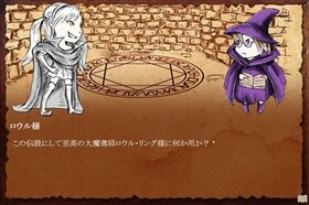 Dの探索 第Ⅱ章diablo Game Screen Shot3