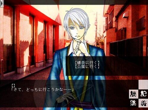 蛇と蝶と陰陽師 Game Screen Shot4