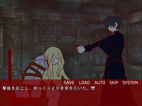 やねうらのトワイライト Game Screen Shot2
