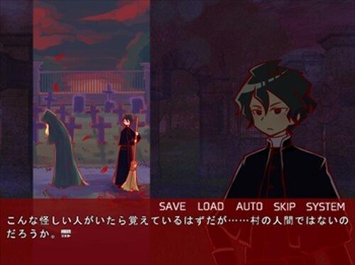 やねうらのトワイライト Game Screen Shot3