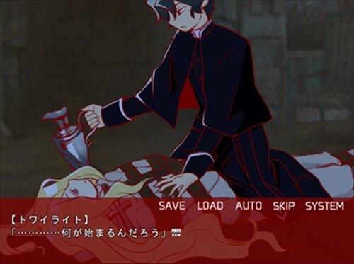 やねうらのトワイライト Game Screen Shots