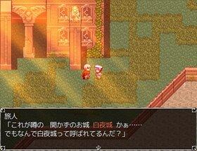 ラルスと白夜城のお姫様 Game Screen Shot2