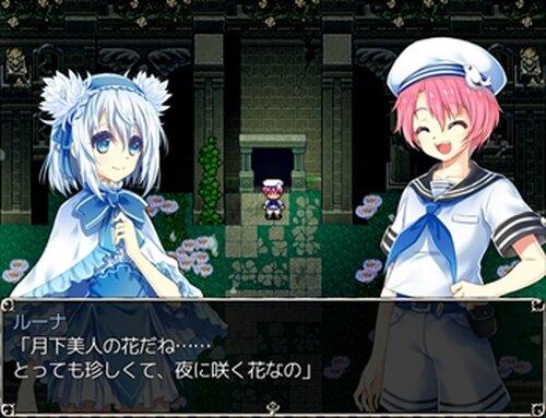 ラルスと白夜城のお姫様 Game Screen Shot4