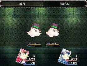 ラルスと白夜城のお姫様 Game Screen Shot5