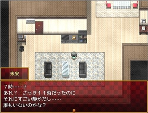 4 days -未来の未来- Game Screen Shot2