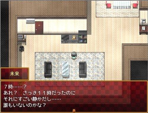 4 days -未来の未来- Game Screen Shot2