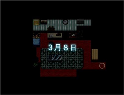 4 days -未来の未来- Game Screen Shot3