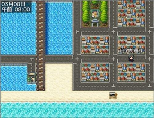 4 days -未来の未来- Game Screen Shot4
