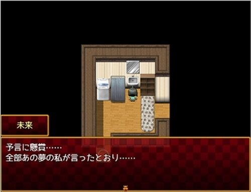 4 days -未来の未来- Game Screen Shot5