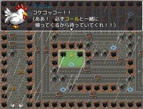 CROSSY CHICKEN Game Screen Shot2