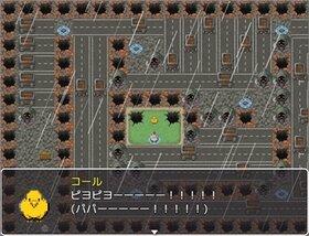 CROSSY CHICKEN Game Screen Shot3
