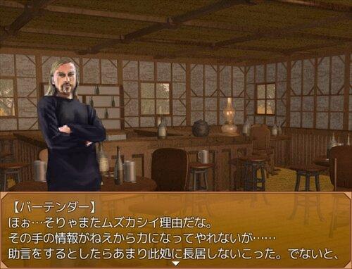 フォースマスター Game Screen Shot1