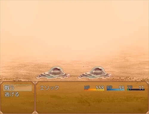 フォースマスター Game Screen Shot2