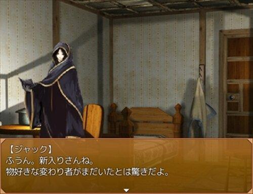 フォースマスター Game Screen Shot3