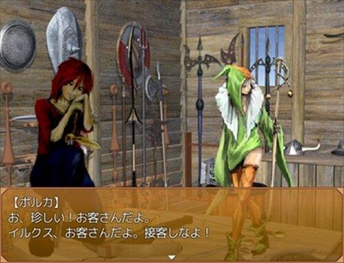フォースマスター Game Screen Shot4