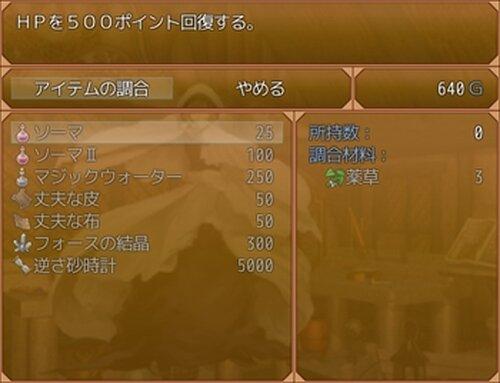 フォースマスター Game Screen Shot5