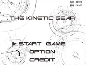 The Kinetic Gear Game Screen Shot2