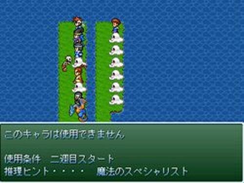 コロシアム2 Game Screen Shots