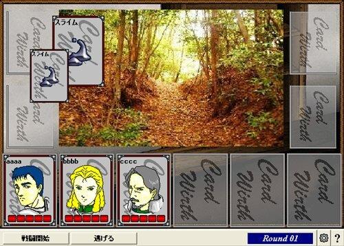 カレンの護衛 Game Screen Shot1