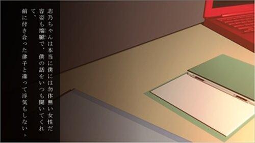 きみの日記 Game Screen Shot5