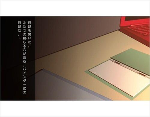 きみの日記 Game Screen Shots