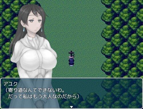 The way she walks Game Screen Shot1
