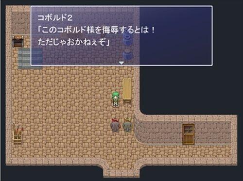 みちをつなぐもの Game Screen Shot3