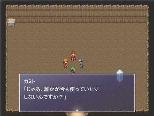 みちをつなぐもの Game Screen Shot5