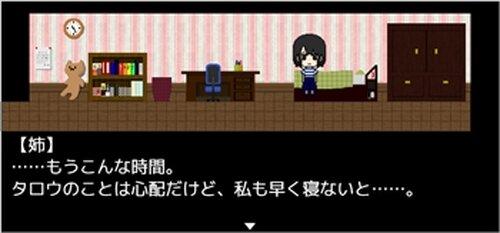 部屋の中には… Game Screen Shot4