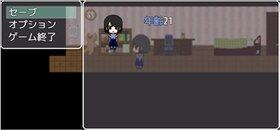 部屋の中には… Game Screen Shot5