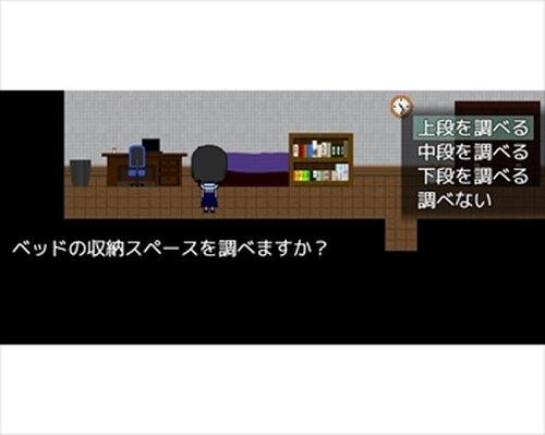 部屋の中には… Game Screen Shots