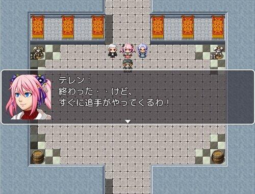 今は昔のプリンセス Game Screen Shot1