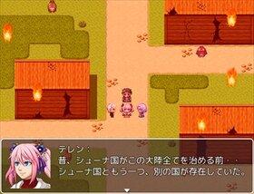 今は昔のプリンセス Game Screen Shot2