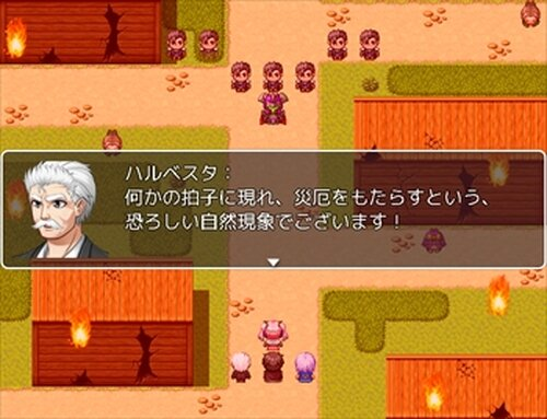 今は昔のプリンセス Game Screen Shot3
