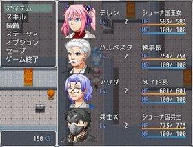 今は昔のプリンセス Game Screen Shot4