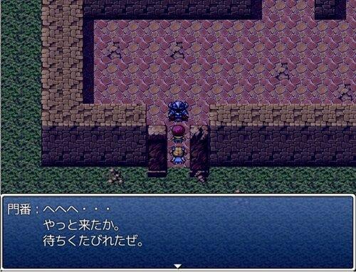 グローリーリング ~えいこうのゆびわ~ Game Screen Shot1