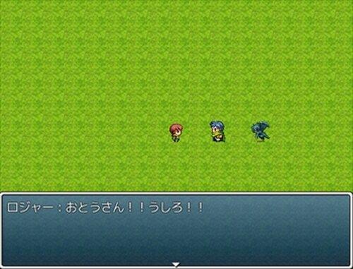 グローリーリング ~えいこうのゆびわ~ Game Screen Shot3