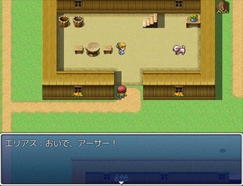 グローリーリング ~えいこうのゆびわ~ Game Screen Shot4