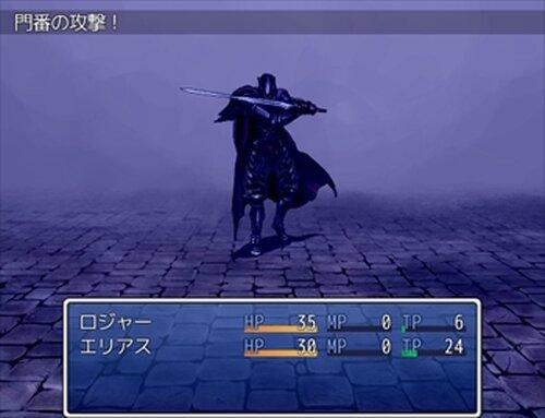 グローリーリング ~えいこうのゆびわ~ Game Screen Shots