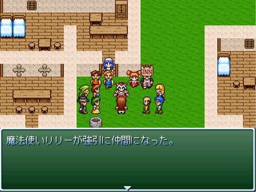 聖剣をさがして Game Screen Shot1