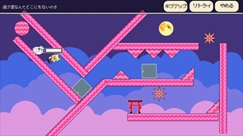 たまもる Game Screen Shot4
