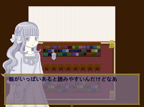 Repainter Game Screen Shots
