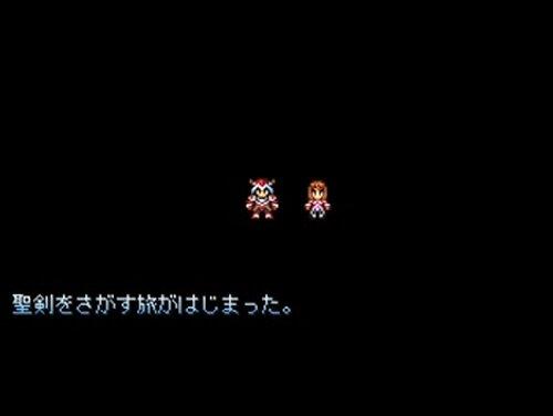 聖剣をさがして Game Screen Shot2