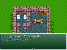聖剣をさがして Game Screen Shot3