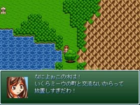 聖剣をさがして Game Screen Shot4
