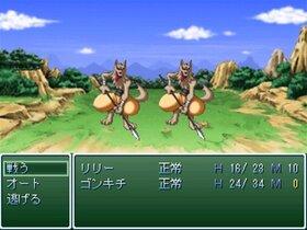 聖剣をさがして Game Screen Shot5