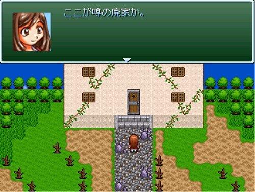 聖剣をさがして2 Game Screen Shot