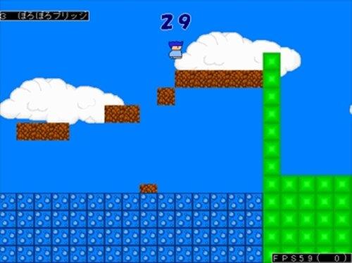 ヤシーユがsasukeに挑戦2! Game Screen Shot2